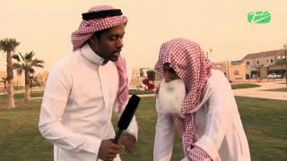 ناس غير (٤) : لقاء مع أول سعودي يتحدث الإنجليزية