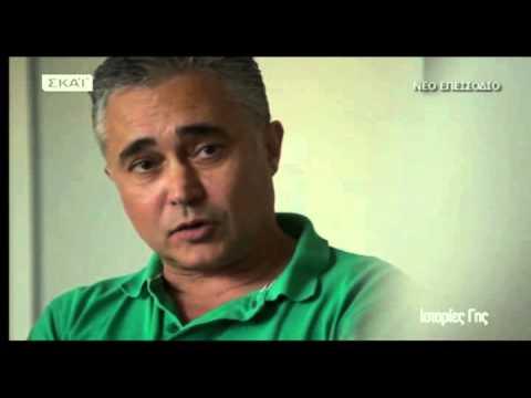 Ιστορίες Γης   Καλλιέργεια πατάτας στη Καλαμάτα