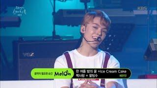 getlinkyoutube.com-유희열의 스케치북 - 세븐틴 - 한여름밤의 꿀 + Ice Cream Cake + 짝사랑 + 팥빙수.20160708
