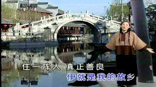 getlinkyoutube.com-小凤凤 - 故乡HD