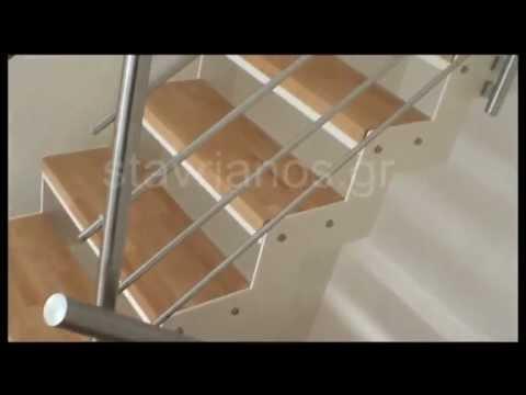 Μεταλλική σκάλα  made by stavrianos sa.mp4