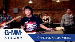 getlinkyoutube.com-คนเจียมตัว - SO COOL【OFFICIAL MV】