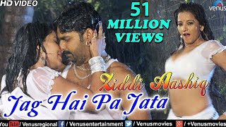 getlinkyoutube.com-Jag Hai Pa Jata Full Video Song | Ziddi Aashiq | Pawan Singh | Hot Monalisa