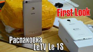 getlinkyoutube.com-LeTV Le 1S (X500) обзор (распаковка) конкурента Xiaomi Redmi Note 3 и Meizu Metal от Andro-News
