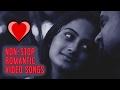 NON STOP ROMANTIC VIDEO SONGS | MALAYALAM VIDEO JUKEBOX