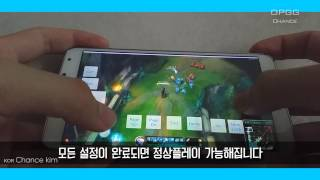 ★Real!!★ Smart phone League of legend