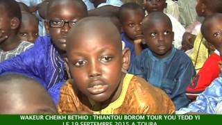 ANNONCE WAKEUR CHEIKH BETHIO