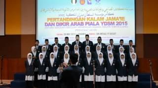 getlinkyoutube.com-Johan Kalam Jamaie 2015 SMKADHA Peringkat Akhir Yayasan Diraja Sultan MIzan