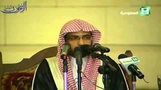 فيديو | الشيخ المغامسي يعلن عن درس شهري له بالرياض