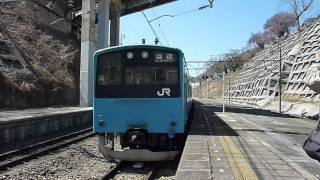 getlinkyoutube.com-201系ケヨK3+53 廃車回送 甲斐大和で幕回しサービス ありがとう車掌さん