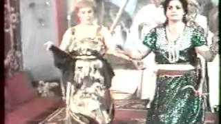 Gasba chaoui et Danse chaoui