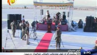 Kurdistan TV 2012 Kurdish Army