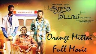 Orange Mittai - Full Movie | Vijay Sethupathi | Ramesh Thilak | Aashritha | Justin Prabhakaran