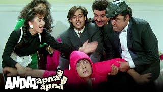 Salman Injects Horse Injection To Aamir | 4K Video | Part 4   Andaz Apna Apna
