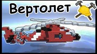 ЗИМА и ВЕРТОЛЕТ в майнкрафт !!! - МАСТЕРА СТРОИТЕЛИ #20 - Minecraft