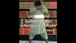 Tauseef ur Rehman Ko Jawab Of Maulana Tariq Jameel