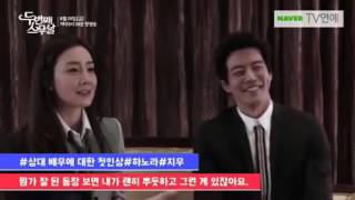 getlinkyoutube.com-Lee Sang Yoon and Choi Ji Woo