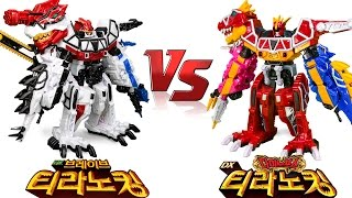 Power Rangers Dino Charge Kyoryuger DX Brave Tyrano King VS DX Tyrano King Dinosaurs Robot Toys