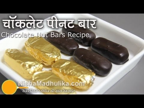 Chocolate Nut Bars Recipe - Peanut Chocolate Bars Recipe