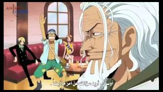 getlinkyoutube.com-ملك القراصنة لوفي !! AMV