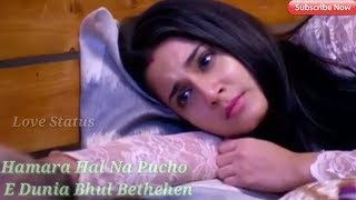 Tasawar Ke Haseen Lamhe(Whatsapp Status Video)Ek Haseena Thi Ek Diwanna Tha... width=