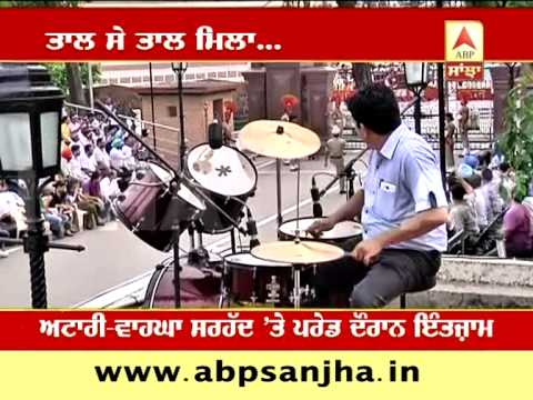 Retreat ceremony at Attari-Wagah border becomes musical: Now BSF Jawans to prade on Drum beats