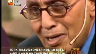 getlinkyoutube.com-سميه الديب والمعلم احمد مصطفى كامل