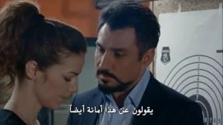 getlinkyoutube.com-وادي الذئاب الجزء العاشر  - جاهد و صفية مشهد رومنسي HD