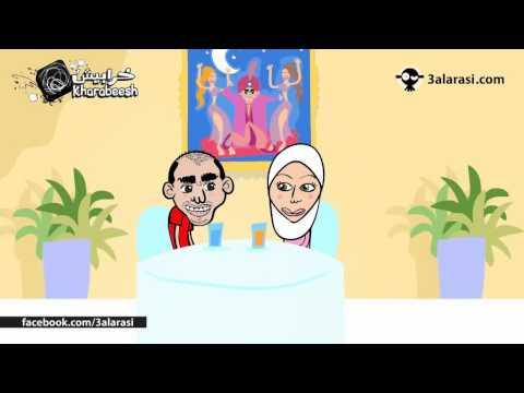 حوا: مقلع سيارات - mgalle3 sayyarat