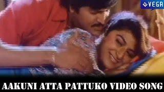 getlinkyoutube.com-Allari Police Movie   Aakuni Atta Pattuko Video Song