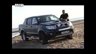 getlinkyoutube.com-«Наши тесты»: Toyota Hilux шестого поколения