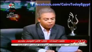 getlinkyoutube.com-الفيديوالذي أغتيل طلعت السادات بسببه ؟؟