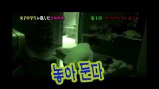 getlinkyoutube.com-소녀귀신(少女鬼)That is Sonyeogwi