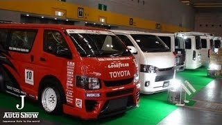 getlinkyoutube.com-(HD)Osaka Auto Messe 2014-TOYOTA Custom Hiace booth(大阪オートメッセ2014)