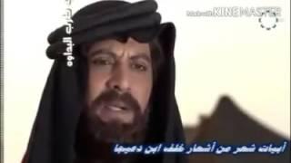 getlinkyoutube.com-شعر خلف ابن دعيجا ومقطع من دحية فؤاد ابو بنيه