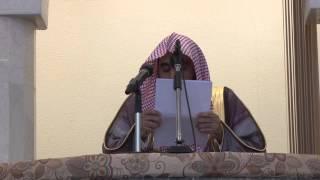 getlinkyoutube.com-خطبة الجمعة (الادب) - الشيخ/ عبدالله الجهني - بجامع البخاري بأبها