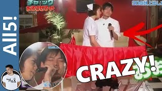getlinkyoutube.com-5 Craziest Japanese Game Shows!