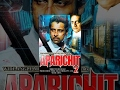APARICHIT 2 Full Movie -Watch Free Full Length action Movie