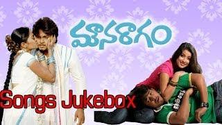 Mouna Raagam (మౌన రాగం) Full Songs || Jukebox || Tanish,Madhurima,Suhasini width=