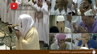 getlinkyoutube.com-أول دعاء في الحرم ل د.ياسر الدوسري  يتسبب في بكاء  ملايين المصلين والمشاهدين