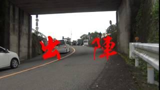 getlinkyoutube.com-7.19 高松 マルナカホールデイングス糾弾 国民儀礼及び出陣