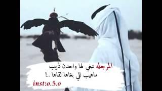 getlinkyoutube.com-شيلة : المرجله/تصميم شيلات العتيبي