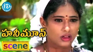 getlinkyoutube.com-Anu And Shiva Reddy Romantic Scene - Honeymoon Movie || #RomanceoftheDay