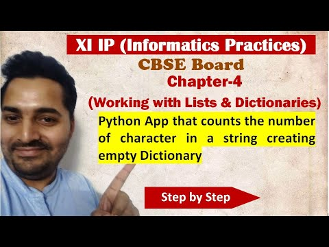 Class 11 IP | # 16 | Ch 4 Working with Lists and Dictionaries | CBSE Board