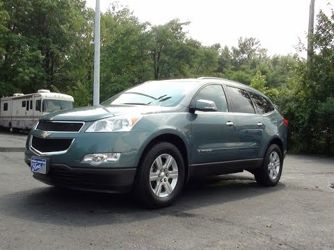 chevy traverse 2015 problems liftgate autos post. Black Bedroom Furniture Sets. Home Design Ideas