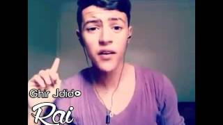 getlinkyoutube.com-dubsmash algerie Rai 2016 Vol 1   Ghir Jdid Rai + vidéo