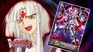 "getlinkyoutube.com-Cardfight!! Vanguard Lock on Victory!! Star-vader, ""Omega"" Glendios Gameplay"