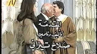 أبو سليم وفرقته \ مسلسل ( إضحك معنا ) \ حلقة 1 - 2