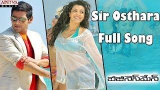 getlinkyoutube.com-Sir Osthara Full Song || Businessman Movie || Mahesh Babu, Kajal