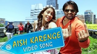 getlinkyoutube.com-Aish Karenge Video Song - Subramanyam For Sale Video Songs - Sai Dharam Tej, Regina Cassandra